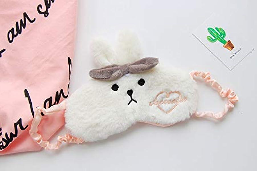 ウサギ申込み周術期NOTE 目のケアツールかわいい漫画のウサギのウサギ眠っているアイマスク昼寝漫画ぬいぐるみアイシェード睡眠マスク眠っている