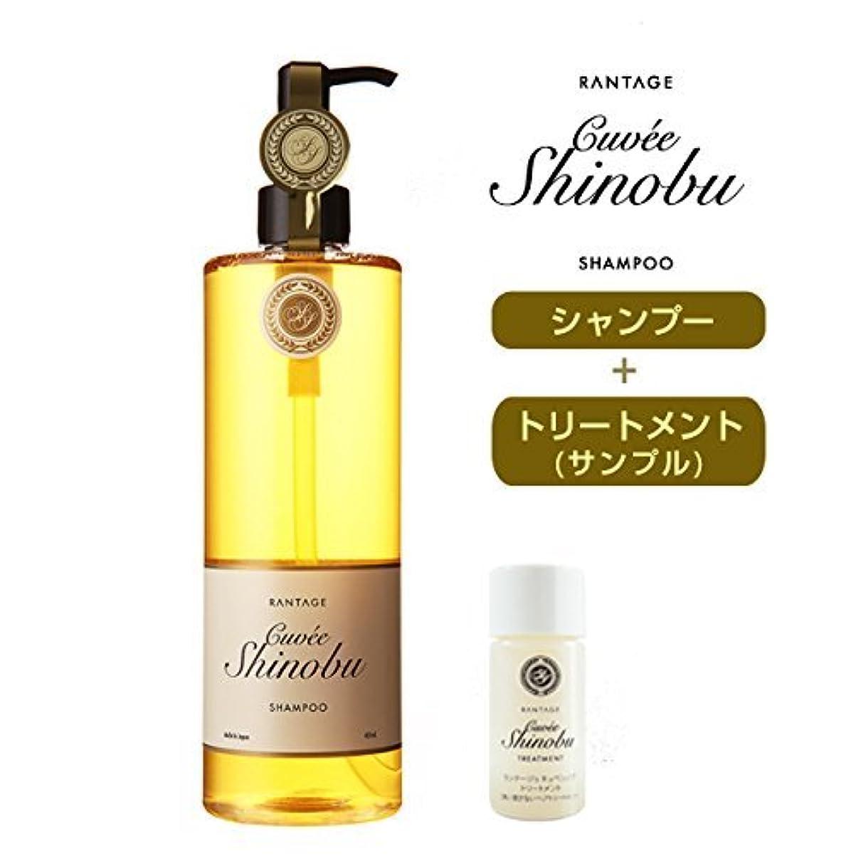 バター支配的カップル【美容室専用】ランテージュキュベシノブシャンプー 400ml