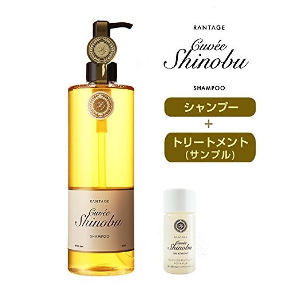 噴火イノセンスクライマックス【美容室専用】ランテージュキュベシノブシャンプー 400ml