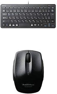 エレコム 有線超薄型ミニキーボード TK-FCP096BK & エレコム Bluetooth(R)BlueLEDマウス M-FBL3BBSBK セット