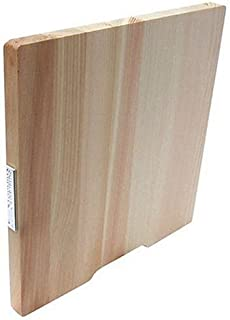 SHIMANTO HINOKI Cutting Board w/ Stand S (220mm x 15mm x 220mm)