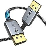 BildschirmPort Kabel 240Hz, WARRKY DP Kabel [ Vergoldete, SR Anti-Bruch, Geflochten] Unterstützung 4K@60Hz, 2K@144Hz/165Hz, 1080P@240Hz, 3D, DP ++, für PC, Gaming-Monitor, Laptop, Grafikkarte, 2m