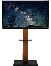 アイリスプラザ テレビスタンド テレビ台 壁掛け風 ~80インチ対応 大型 耐震度7 高さ11段調節 ウォルナット ハイタイプ 75757