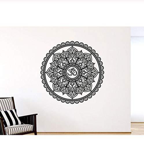Kaffee Om Wandtattoos.Mandala Vinyl Aufkleber.Yoga Studio Wall Decor, Om Symbol Aufkleber, Schlafzimmer Wohnzimmer Aufkleber57 * 57cm