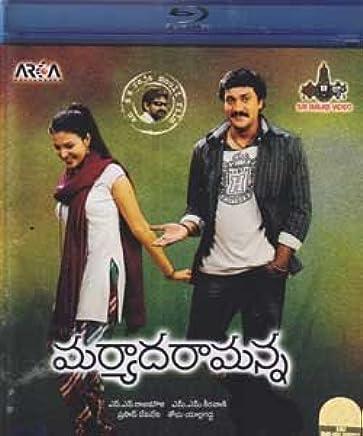 Amazon Com Maryada Ramanna Telugu Blu Ray Movies Tv