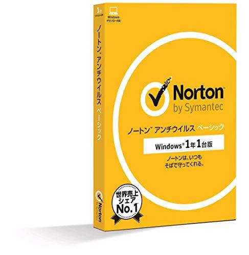【旧商品】ノートン アンチウイルスベーシック 1年1台版 パッケージ版 Windows対応