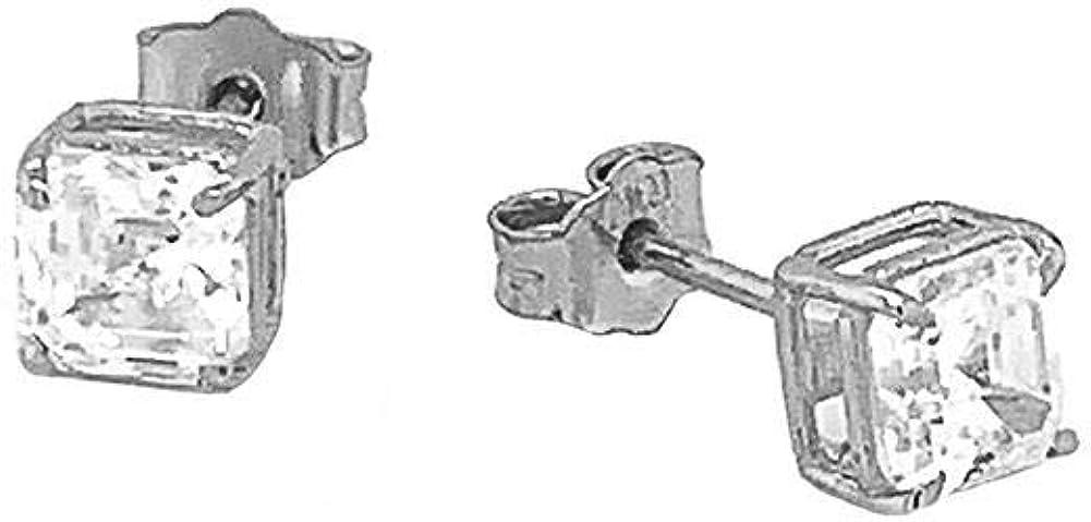 Elegant 10k Gold 5mm Ascher-cut CZ Stud Earrings (SIze S)