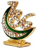 MYRA INC Allah Sign 786 Handicraft Statue Car Dashboard Idol Decorative Showpiece Muslim Ibadat Gift Item