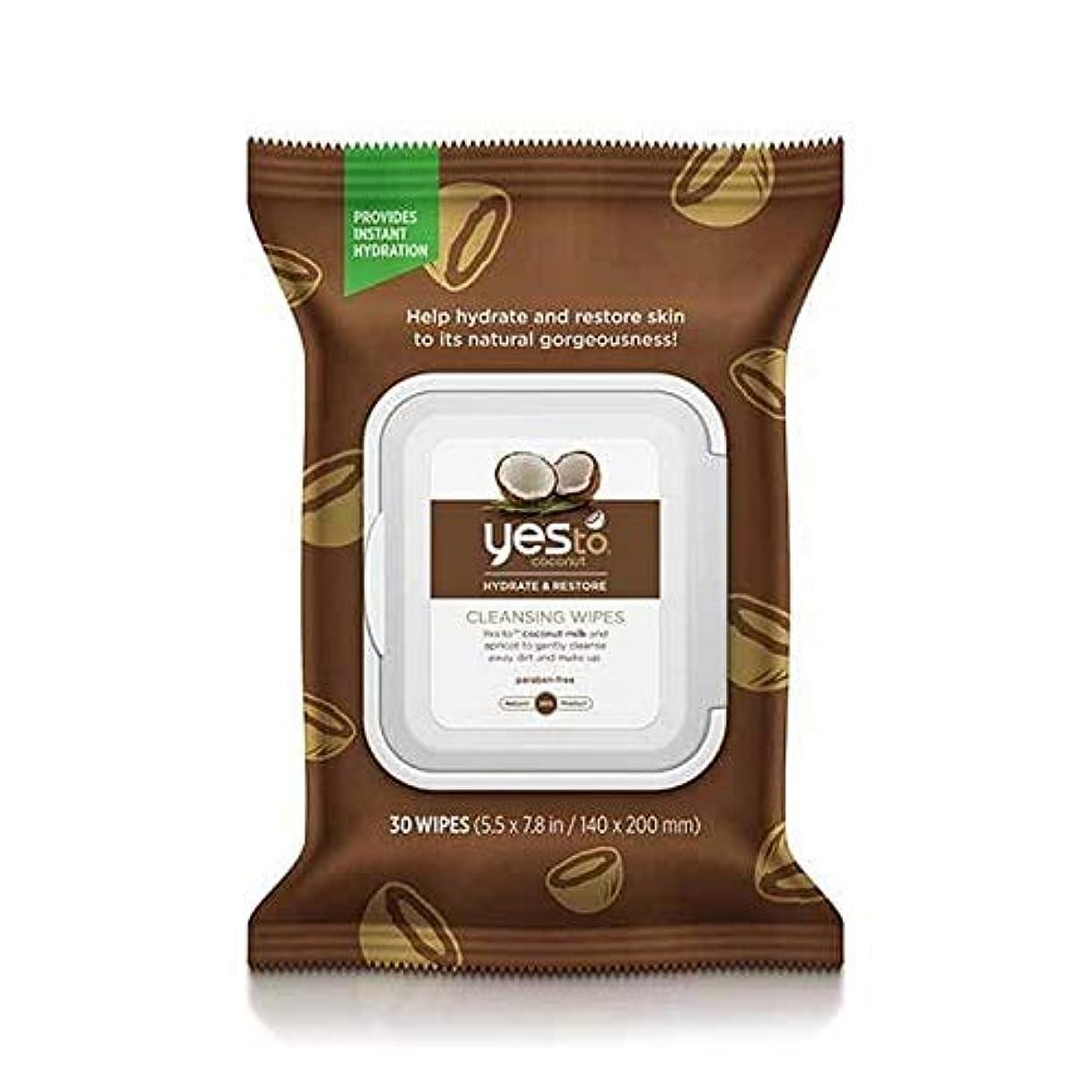 起きる鋸歯状シンボル[YES TO! ] はいココナッツクレンジングワイプへ - Yes To Coconut Cleansing Wipes [並行輸入品]