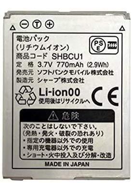 【Amazon.co.jp 限定】 HCMA ソフトバンク/softbank SHBCU1 電池パック