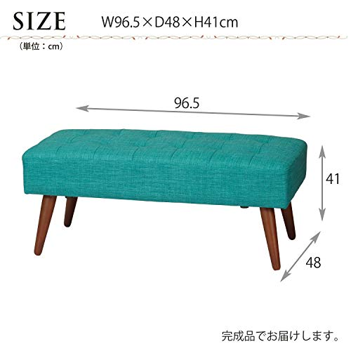 弘益ベンチエメラルドブルー約96.5×48×41cmケティルKTL-BE2(EBL)