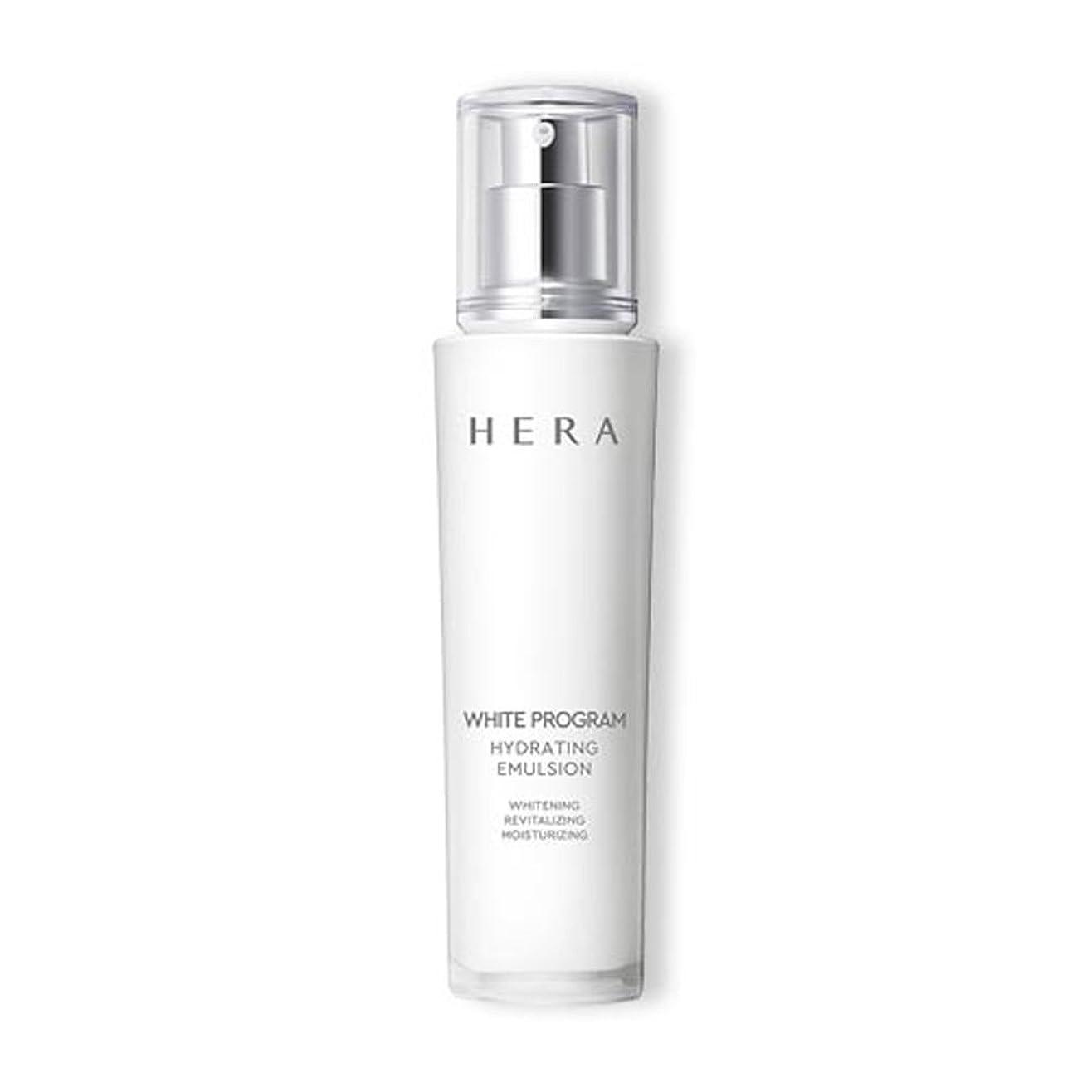 床ユーザー飾るHERA(ヘラ) ホワイトプログラムハイドロレイティングエマルジョン(乳液)