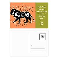 ブラックライオンの自然の動物のシルエット 詩のポストカードセットサンクスカード郵送側20個