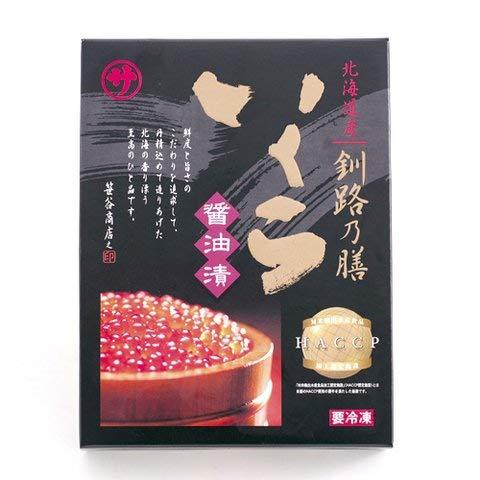 MC いくら 醤油漬 500g 【冷凍・冷蔵】 2個