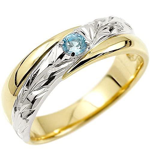 [アトラス]Atrus 婚約指輪 レディース 10金 イエローゴールドk10 プラチナ pt900 ハワイアンジュエリー ブルートパーズ エンゲージリング ピンキーリング 指輪 一粒 コンビ 16号