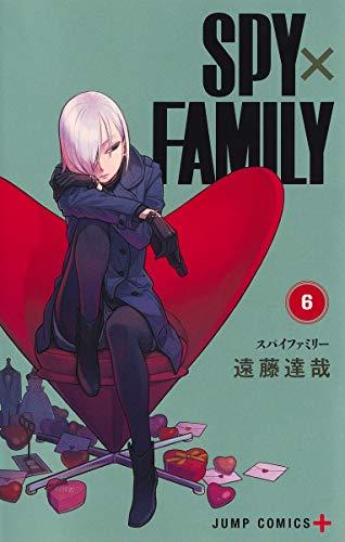SPY×FAMILY 6 (ジャンプコミックス)