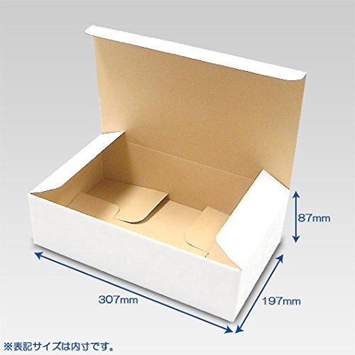 ダンボール 底ロック箱(No.007) 25枚セット (ダンボール箱 段ボール箱 ギフトボックス 白)
