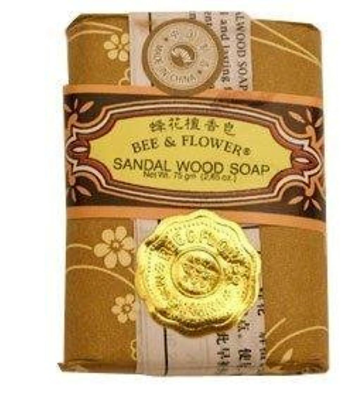 分解する司書水差しBee And Flower Sandal Wood Bar Soap 2.65 Ounce - 12 per case. [並行輸入品]
