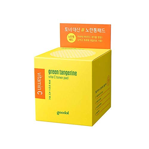 goodal(グーダル)greentangerinevitaCtonerpad化粧水70枚(x1)