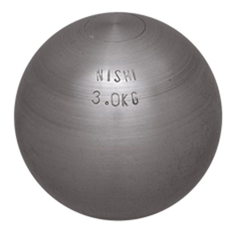 自伝スイング動物NISHI(ニシ?スポーツ) 陸上競技 砲丸投 砲丸 3.0kg 練習用NG1160