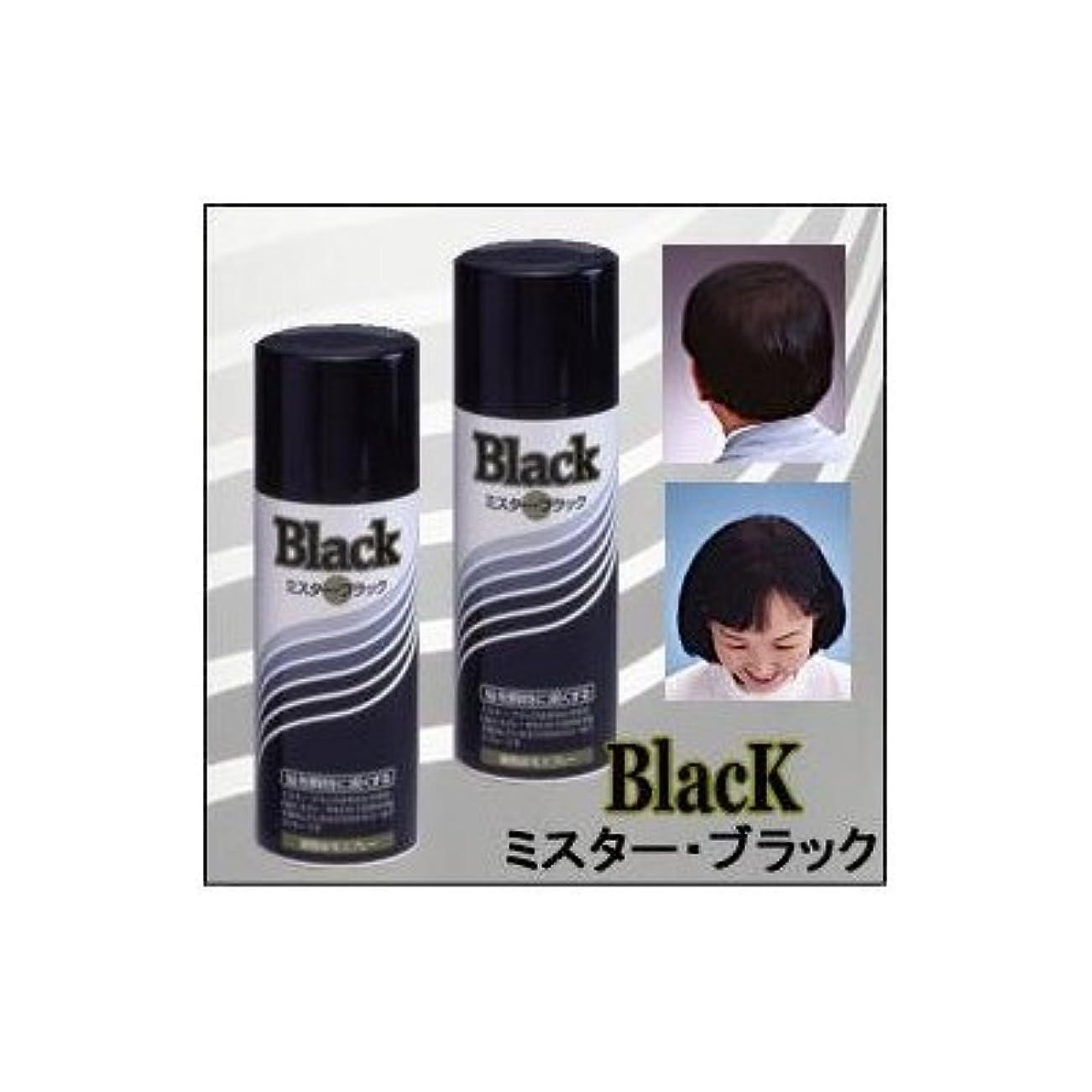 再生消化豆『ミスターブラック ? 男女兼用』 薄毛対策スプレー  瞬時に対応 ?染毛料? 日本製 (3本組)