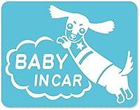 imoninn BABY in car ステッカー 【マグネットタイプ】 No.38 ミニチュアダックスさん (水色)