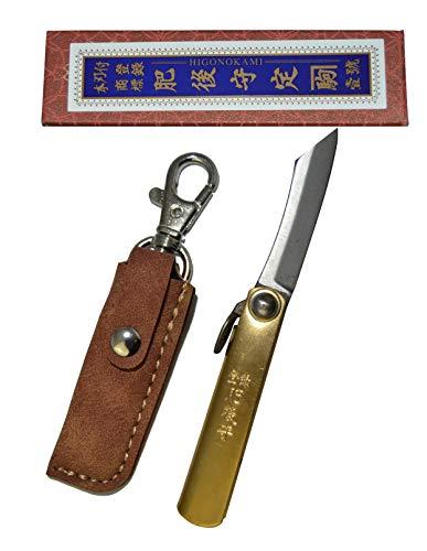 Higonokami Japanisches Taschenmesser Klappmesser Mamé Falttaschenmesser mit braun Umschlag, handgefertigt in Japan von Nagao Kanekoma