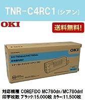 OKI トナーカートリッジTNR-C4RC1 シアン 純正品