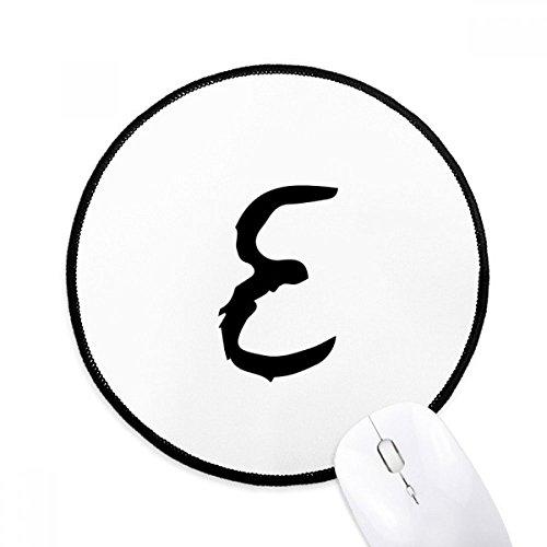 DIYthinker Greek Alphabet Epsilon Schwarze Silhouette Runde Griffige Mousepads Schwarz Titched Kanten Spiel Büro-Geschenk