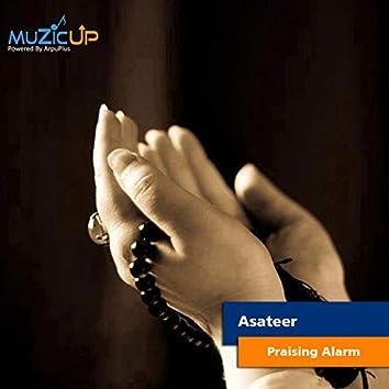 Praising Alarm