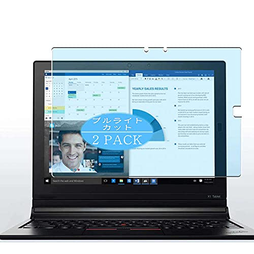 VacFun 2 Piezas Filtro Luz Azul Protector de Pantalla, compatible con Lenovo ThinkPad X1 Tablet 1st Gen 12', Screen Protector Película Protectora(Not Cristal Templado)