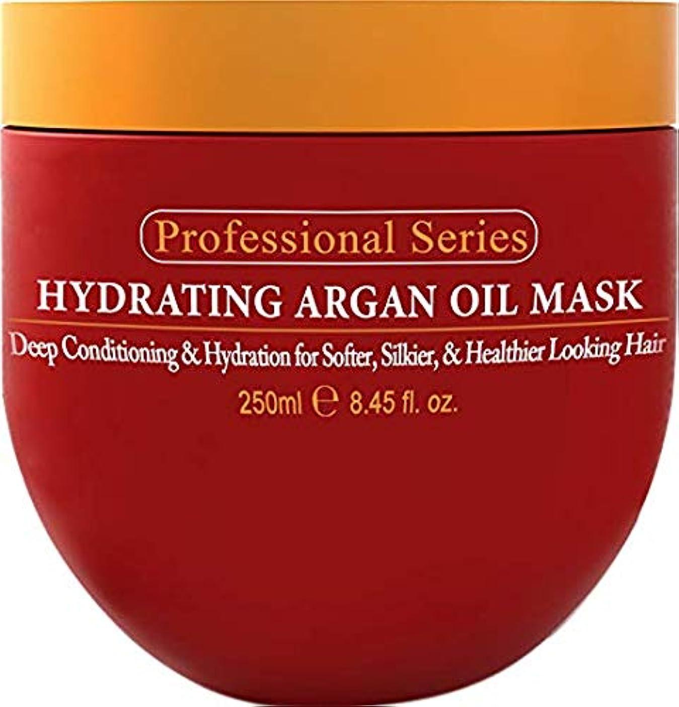 軸ブル感じるアルガンオイルヘアマスク Hydrating Argan Oil Hair Mask and Deep Conditioner 8.45 Oz 250ml 海外直送品 [並行輸入品]