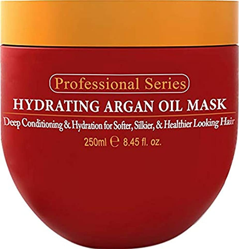 解決主婦破滅アルガンオイルヘアマスク Hydrating Argan Oil Hair Mask and Deep Conditioner 8.45 Oz 250ml 海外直送品 [並行輸入品]
