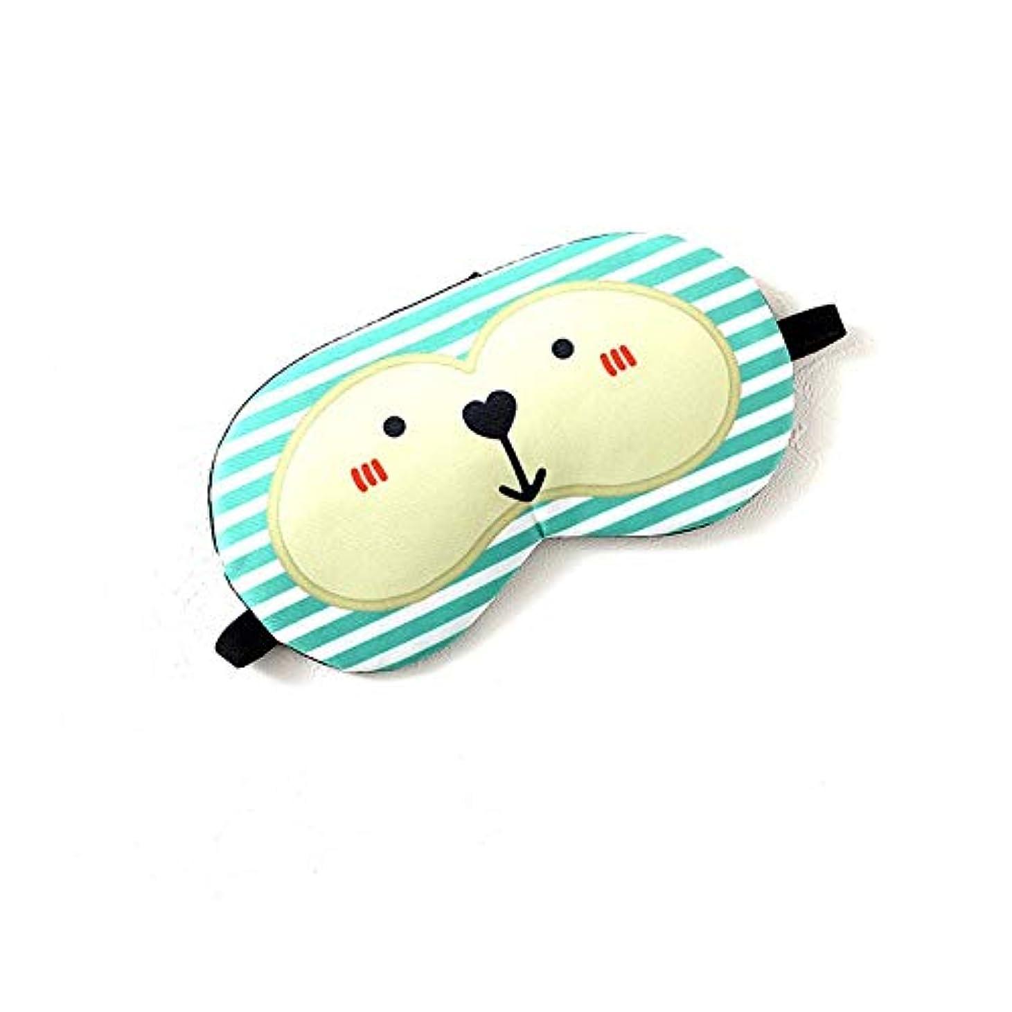 味わう熱ステッチNOTE かわいいソフトアイエイドマスク旅行睡眠休息アイシェードカバー通常のアイシェード目隠しユニセックスファッション新しい