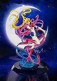 Liiokiy Anime Figure Sailor Moon Figuarts Zero Chouette Action Figure Hecho a Mano Modelo Juguetes Animación Personaje Modelo Arte Estatuas Juegos Anime Decoración Arte Regalo 20 cm