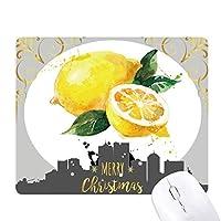 レモン果物のおいしい健康的な水彩画 クリスマスイブのゴムマウスパッド