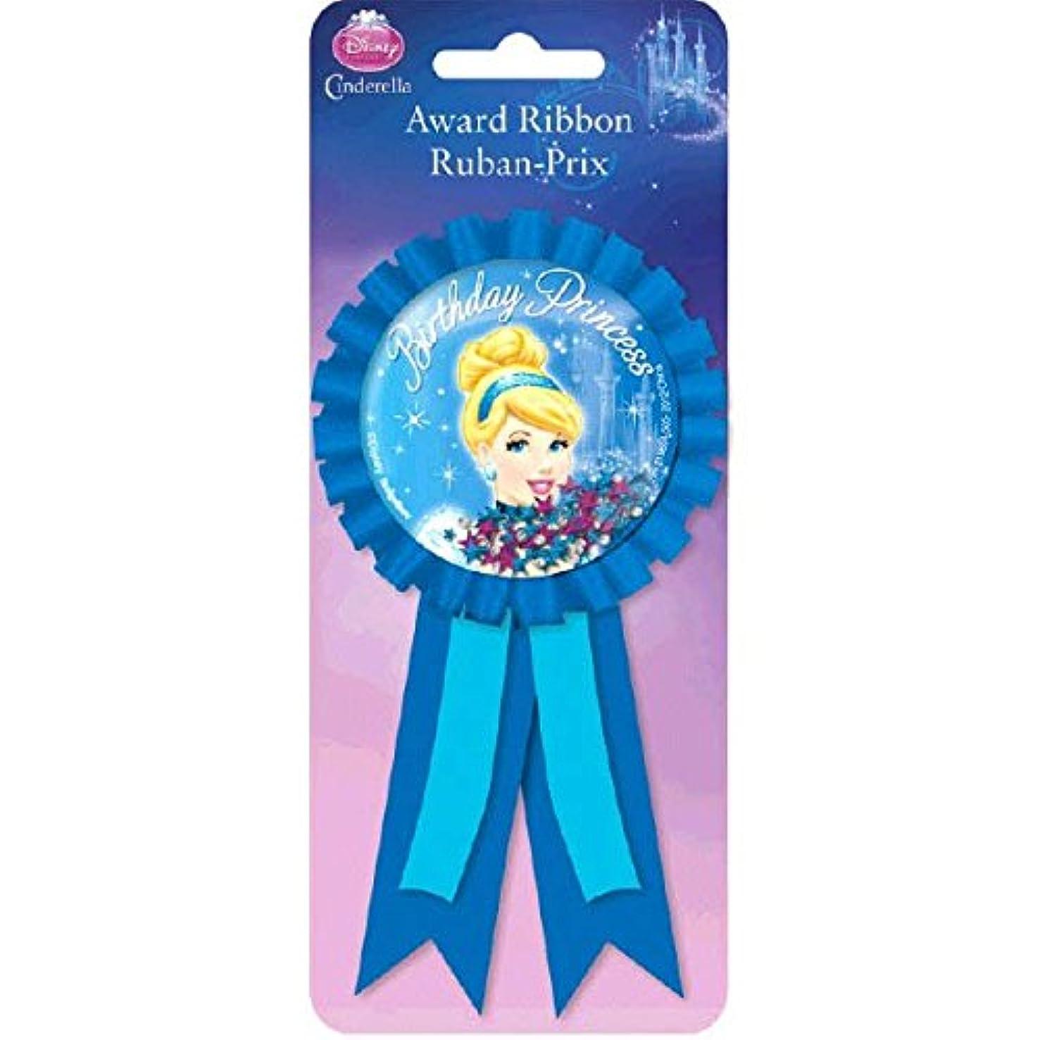 Confetti Pouch Award Ribbon | Disney Cinderella Collection | Birthday
