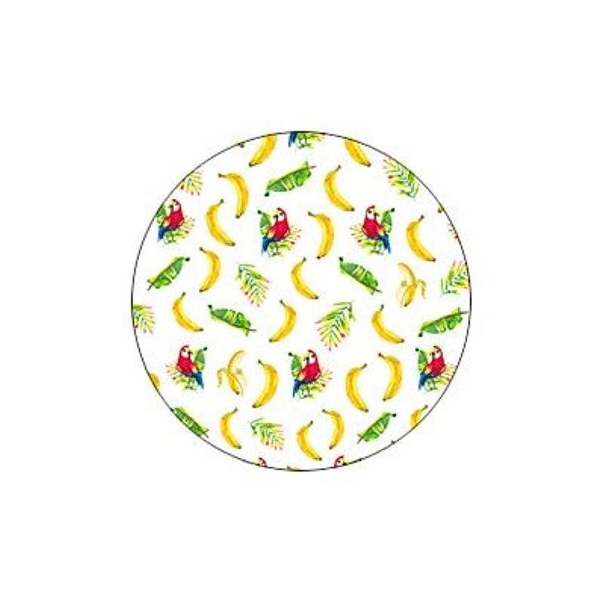曲線シットコム保存ジャングルバナナ
