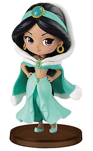 Banpresto - Disney Figuren, Geschenkidee, Figur, Mehrfarbig, 82458