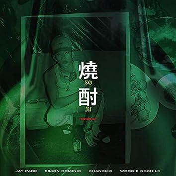 Soju (Remix) (feat. Simon Dominic, Changmo & Woodie Gochild)