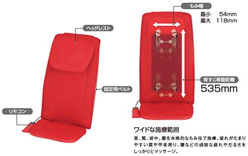 スライヴマッサージシート「つかみもみ機能搭載」レッドMD-8610(R)