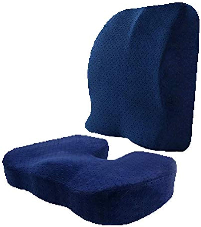 Seat Cushion Set (39  39  10cm 45  35  7cm)
