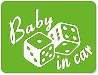 imoninn BABY in car ステッカー 【マグネットタイプ】 No.30 ダイス (黄緑色)