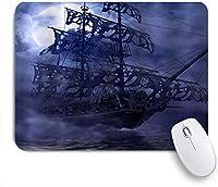 MISCERY マウスパッド 灰色の霧の月明かりに照らされた夜の公海でオランダ人を飛行する海賊の幽霊船の航海神秘的な芸術の航海 高級感 おしゃれ 防水 端ステッチ 耐久性が良い 滑らかな表面 滑り止めゴム底 24cmx20cm