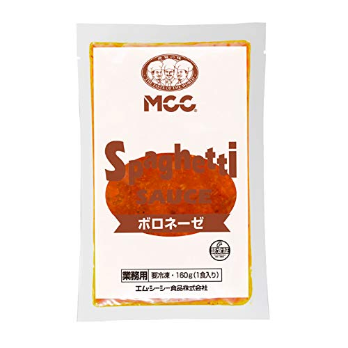 MCC スパゲティソース ボロネーゼ 冷凍 160g 5袋セット