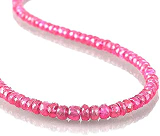 Zoya Gems & Jewellery 4MM Faceted Ruby Necklace Beads Mala