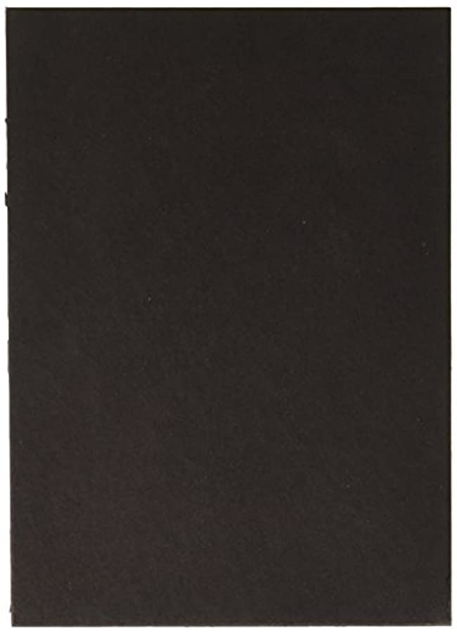American Crafts 303854 Bazzill Chipboard Sheets, 5 by 7
