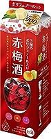 サッポロ 3種の贅沢 ポリフェノール 赤梅酒 パック (1800ml×6本)×2ケース