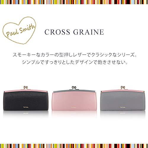 PaulSmith(ポールスミス)『クロスグレイン長財布』