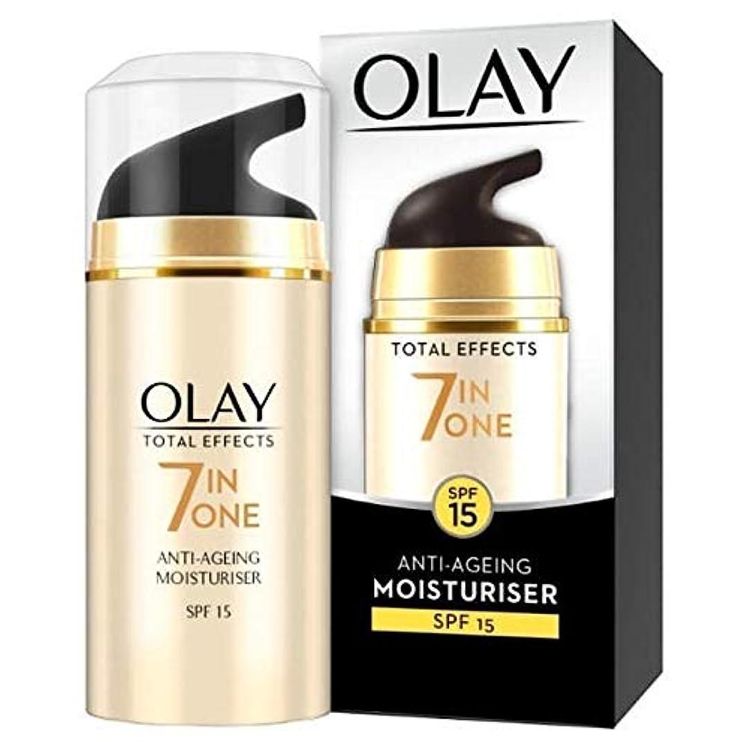 食堂儀式スキム[Olay ] オーレイトータルエフェクトアンチエイジングデイクリーム15Ml - Olay Total Effects Anti-Ageing Day Cream 15ml [並行輸入品]